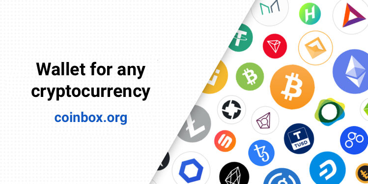 What is Coinbox.org: А brief guide on the safest crypto wallet